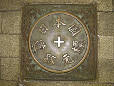 日本橋の道路起点標