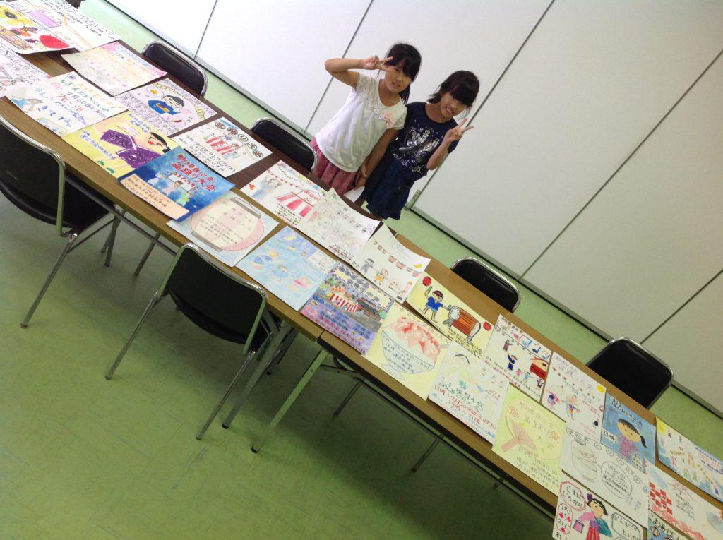 駒場盆踊り大会のポスター